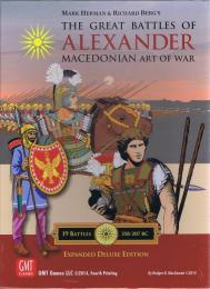 Great Battles of Alexander - Expanded Deluxe Ed.