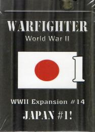 Warfighter WWII - Expansion #14 Japan 1
