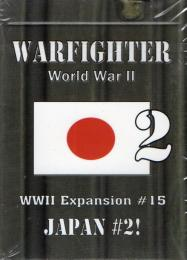 Warfighter WWII - Expansion #15 Japan 2