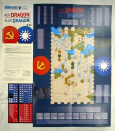 Against the Odds #45(12-1) Red Dragon, Blue Dragon
