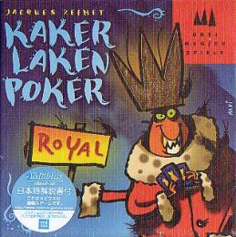 ごきぶりキング(Kakerlaken Poker Royal)